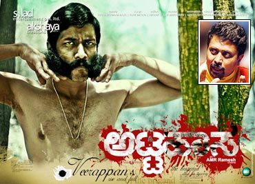 Movie poster of Veerappan's Attahaasa. Inset: Director AMR Ramesh