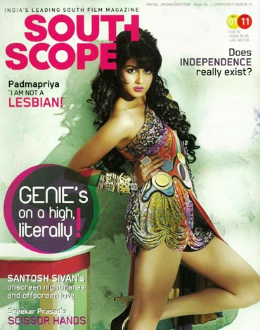 Genelia D'Souza