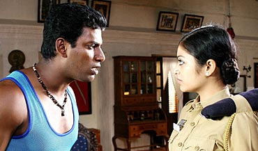 A still from Avan Ivan
