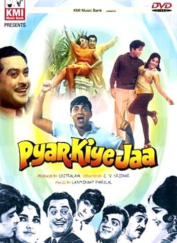 A scene from Pyar Kiye Jaa