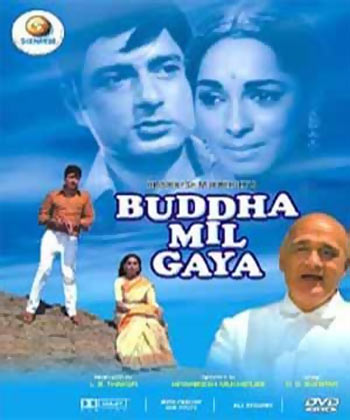 A scene from Buddha Mil Gaya