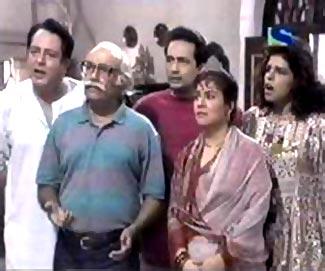 A scene from Dekh Bhai Dekh