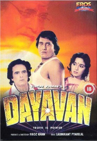 A movie poster of Dayavan