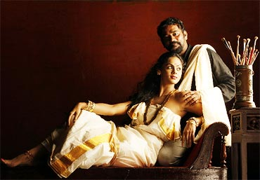 A still from Makaramanju