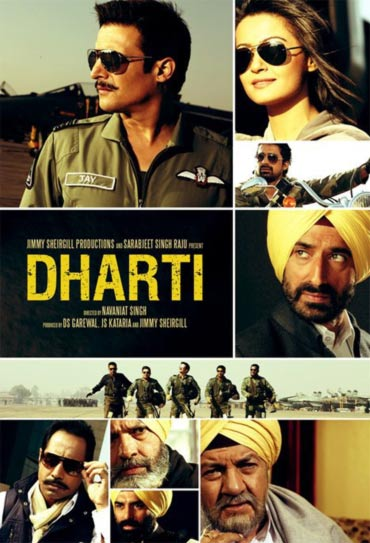 Movie poster of Dharti