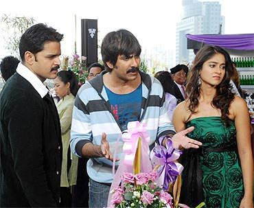 A scene from Kick