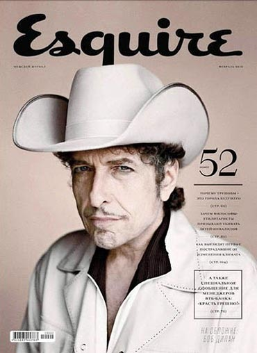 Bob Dylan on Esquire cover