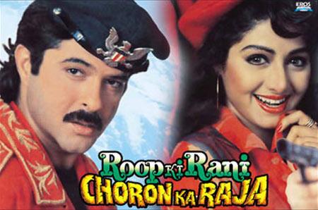 Movie poster of Roop Ki Rani Choron Ka Raja