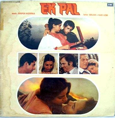 A Ek Pal movie poster