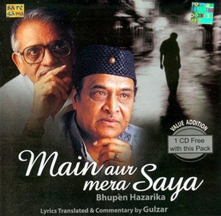 A Main Aur Mera Saaya album cover