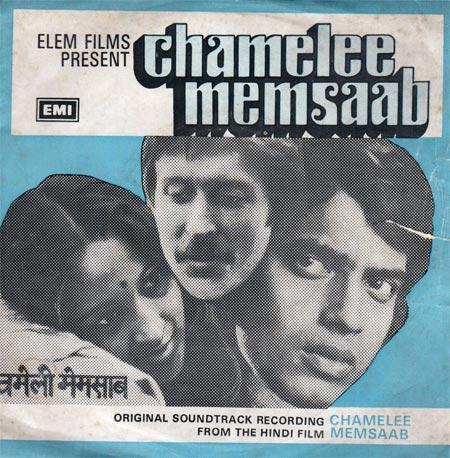 A Sameli Memsaab movie poster