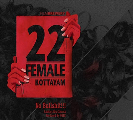 A 22 Female Kottayam movie poster