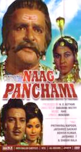 A Naag Panchami movie poster