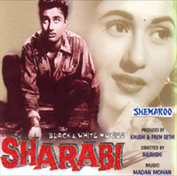 A Sharabi movie poster