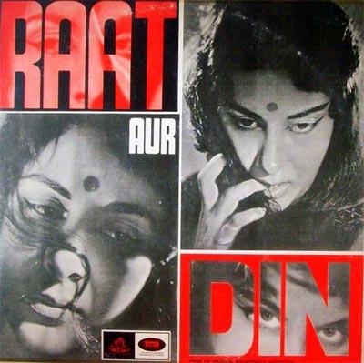A Raat Aur Din movie poster