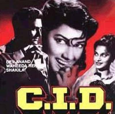 Movie poster of CID