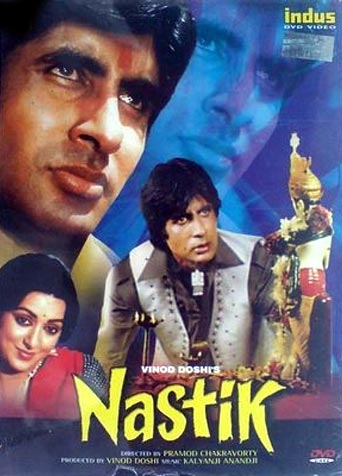 Movie poster of Nastik