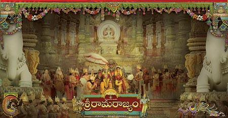 Movie poster of Sri Ramarajyam