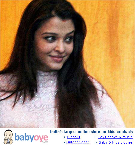 Aishwarya Rai Bachchan's glimpse after the PC