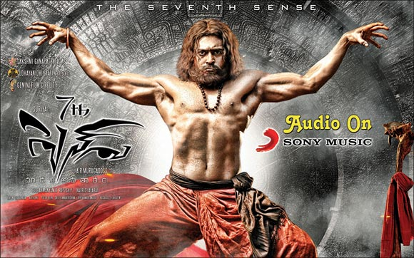 Movie poster of 7 Aum Arivu