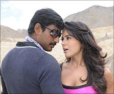 A still from Vedi