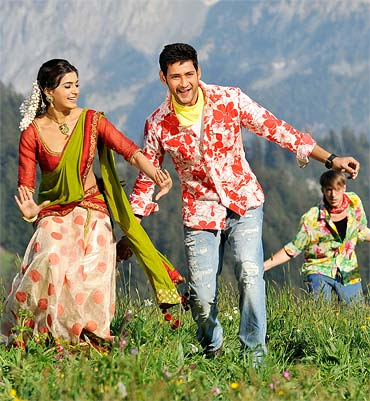 A scene from Dookudu