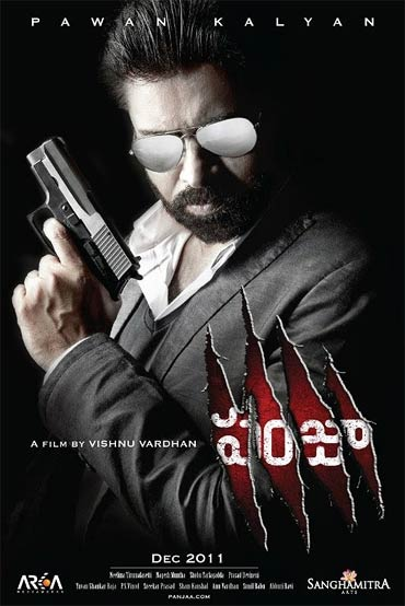 Movie poster of Panja