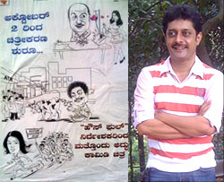 The controversial Nimbehuli poster and Hemanth Hegde