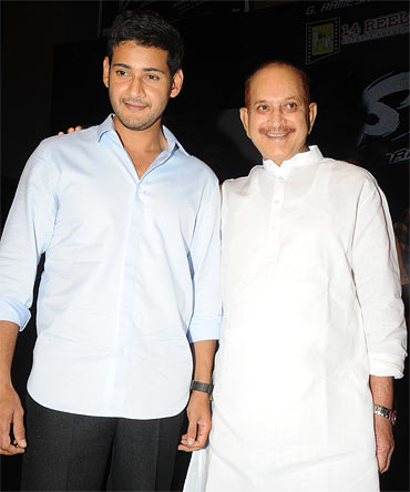 Mahesh Babu and Krishna