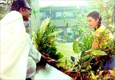 A still from Khoobsurat