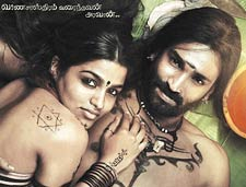 A still from Aaravan