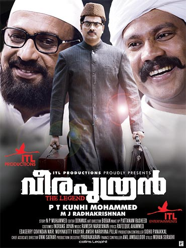 A Veeraputhran movie poster