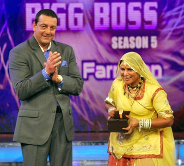 Sanjay Dutt and Gulabo Sapera