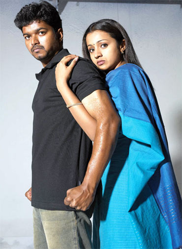 A still from Ghilli