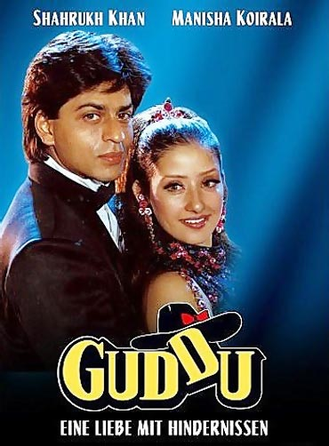 A Guddu movie poster