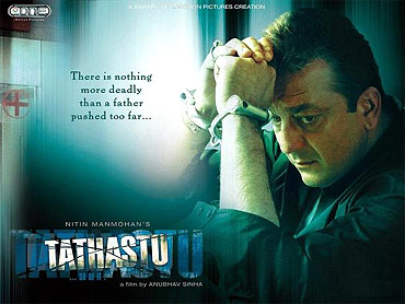 A Tathastu movie poster