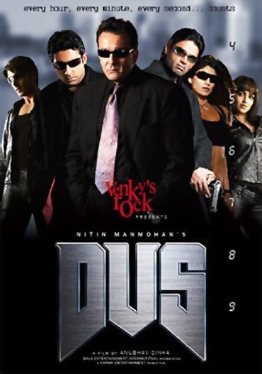 A Dus movie poster