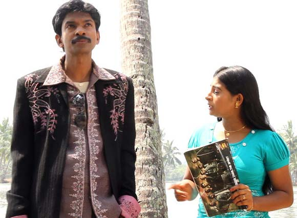 A still from Krishnanum Radhayum