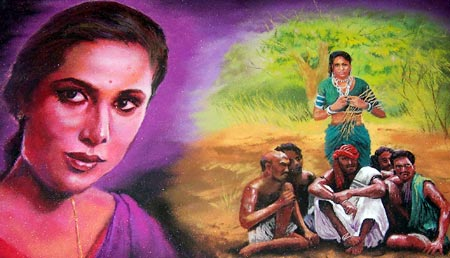 Smita Patil on Rangoli