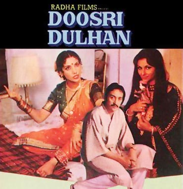 A Doosri Dulhan movie poster