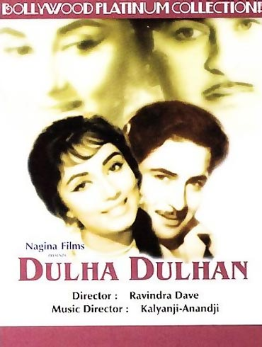 A Dulha Dulhan movie poster