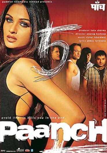 A poster of Paanch, Kashyap's first film that has still not released