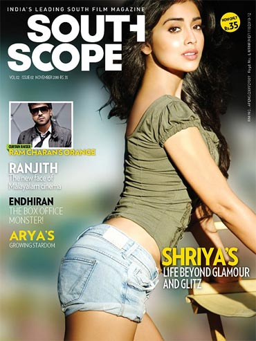 Shriya Saran on South Scope cover