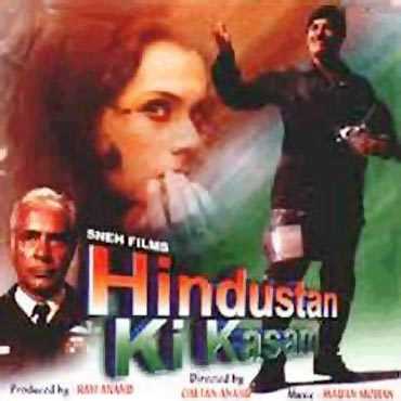 The Hindustan Ki Kasam poster