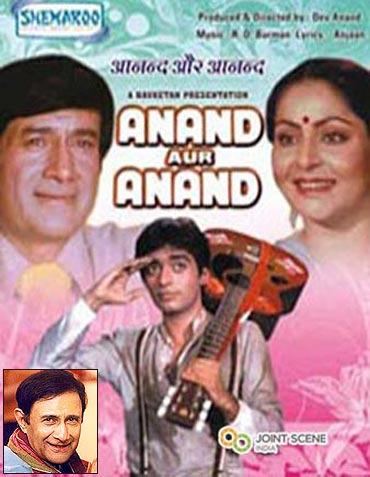 A still from Anand Aur Anand. Inset: Dev Anand