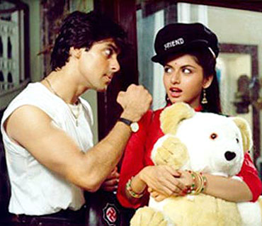 A still from Maine Pyar Kiya