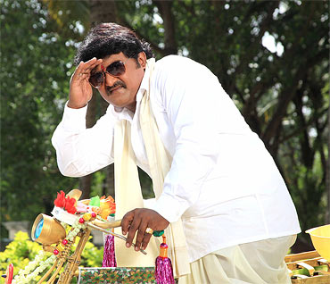 A still from Maryade Ramanna
