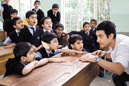 A scene from Taare Zameen Par