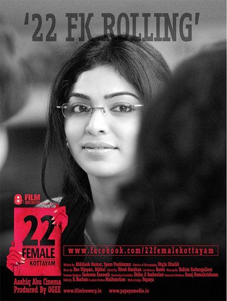 Movie poster of 22 Female Kottayam