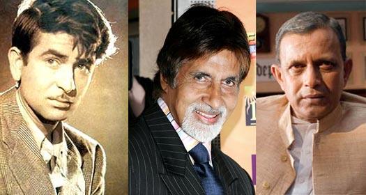 Raj Kapoor, Amitabh Bachchan and Mithun Chakraborty